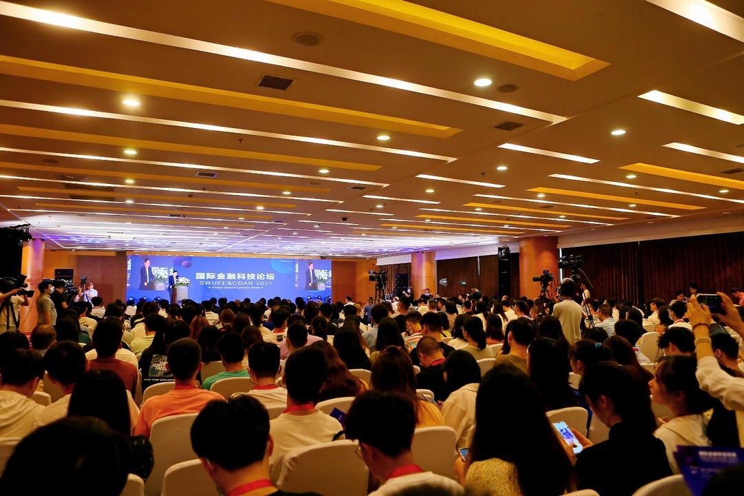 微保科技董事长杨斌应邀出席国际金融科技论坛并发表主旨演讲